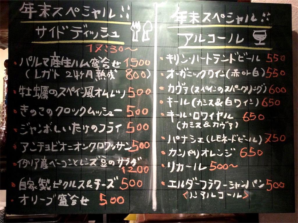 f:id:nil-cafe:20161227110445j:image