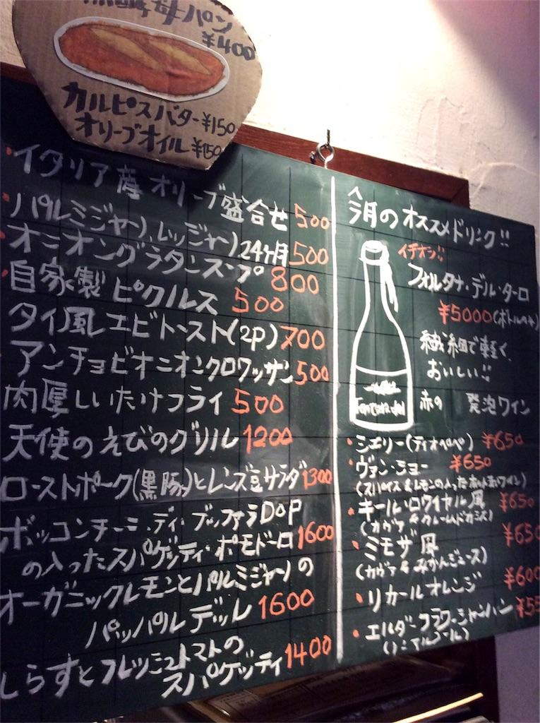 f:id:nil-cafe:20170120104201j:image