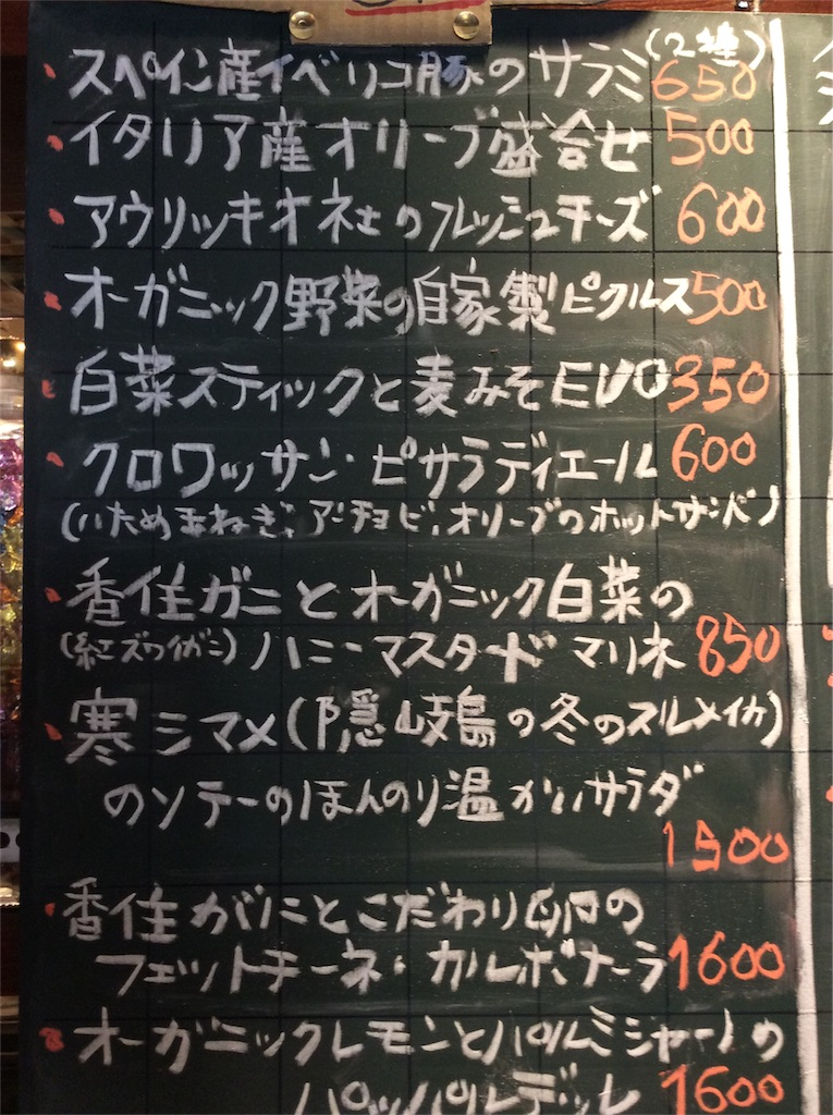 f:id:nil-cafe:20170216105401j:image