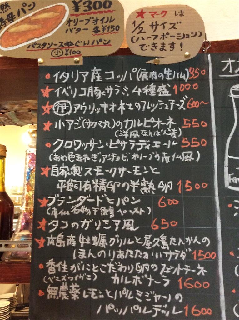 f:id:nil-cafe:20170228112018j:image