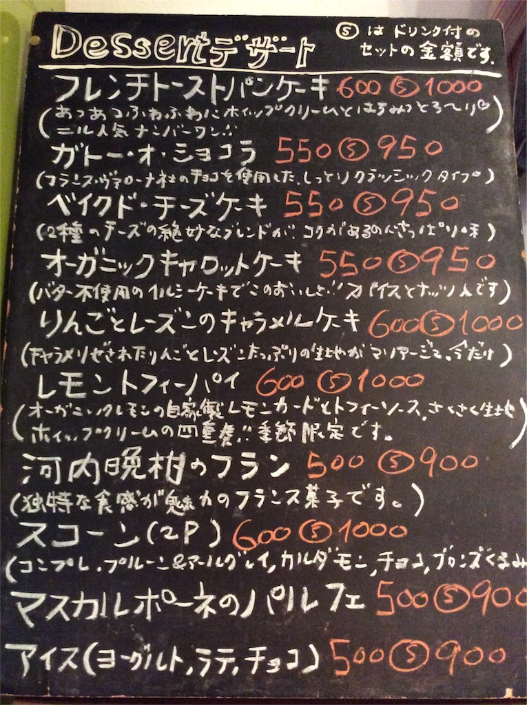 f:id:nil-cafe:20170304104813j:image