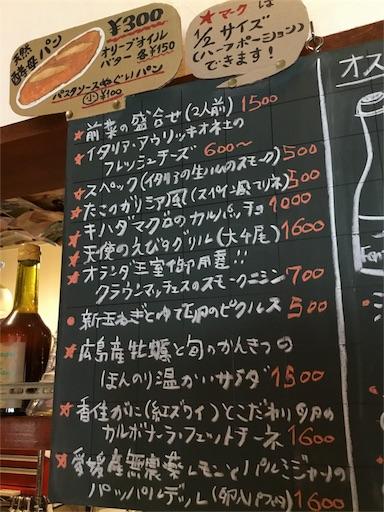 f:id:nil-cafe:20170406104849j:image