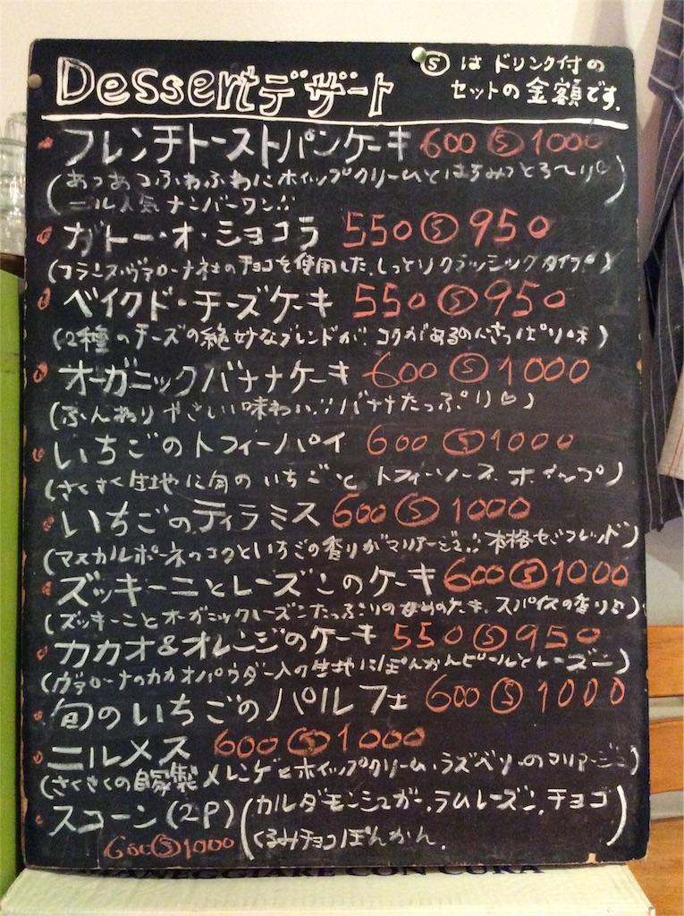 f:id:nil-cafe:20170507105337j:image
