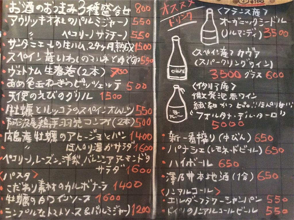 f:id:nil-cafe:20180119112430j:image
