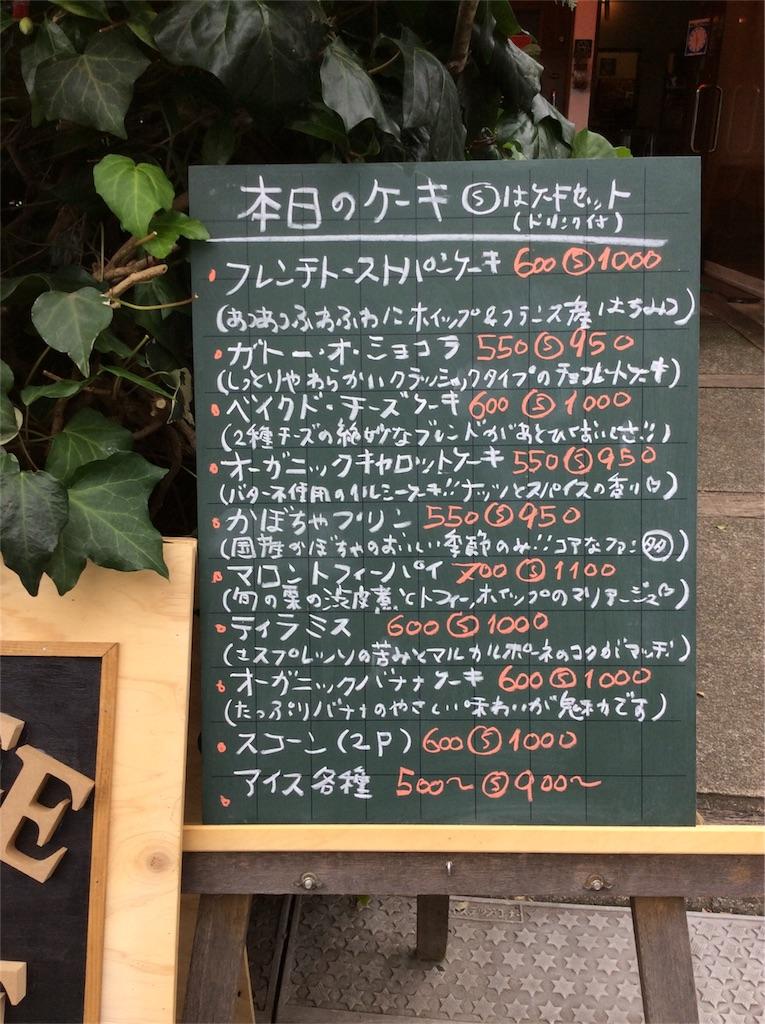f:id:nil-cafe:20181019111807j:image