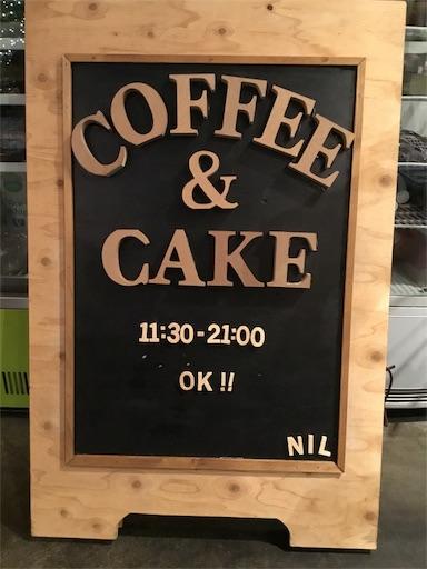 f:id:nil-cafe:20181206111735j:image
