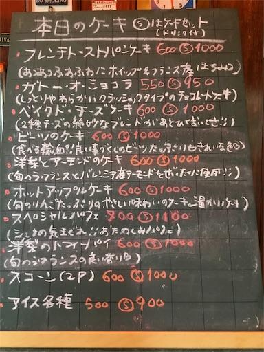 f:id:nil-cafe:20181216112108j:image