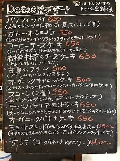 f:id:nil-cafe:20200522105549j:image