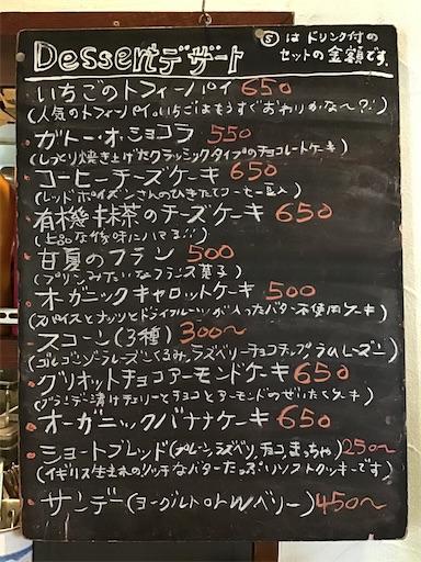 f:id:nil-cafe:20200523105820j:image