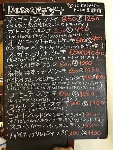f:id:nil-cafe:20200627110604j:image