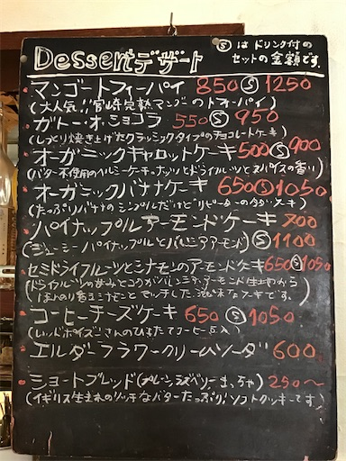 f:id:nil-cafe:20200702110952j:image
