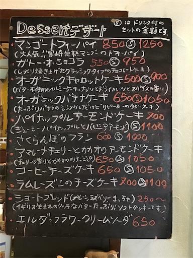 f:id:nil-cafe:20200704110025j:image