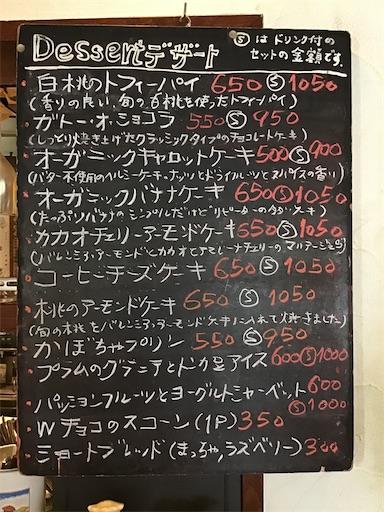 f:id:nil-cafe:20200802110708j:image