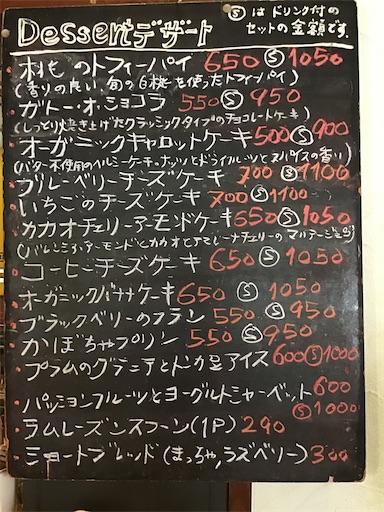 f:id:nil-cafe:20200807111126j:image