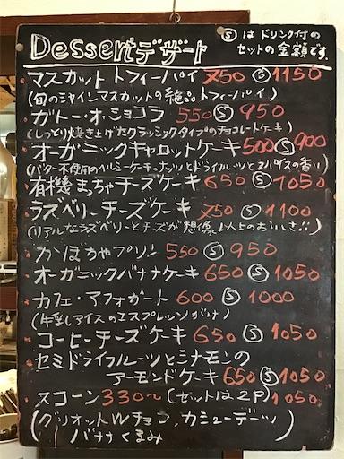 f:id:nil-cafe:20200910105839j:image