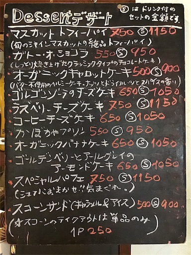 f:id:nil-cafe:20200914110525j:image