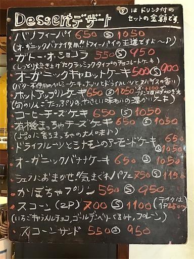 f:id:nil-cafe:20201016105448j:image