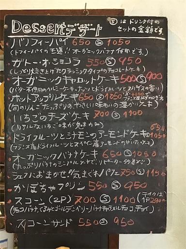 f:id:nil-cafe:20201020110219j:image