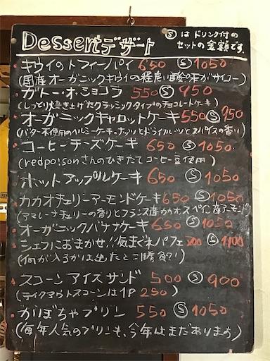 f:id:nil-cafe:20201126110400j:image