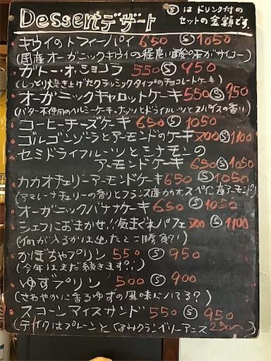 f:id:nil-cafe:20201129110415j:image