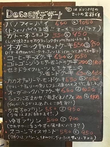 f:id:nil-cafe:20201201105107j:image