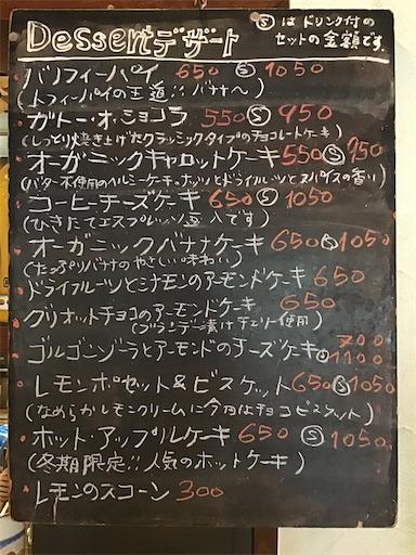 f:id:nil-cafe:20210115105603j:image