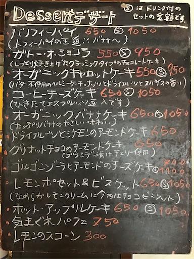 f:id:nil-cafe:20210116111215j:image