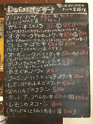 f:id:nil-cafe:20210117110252j:image