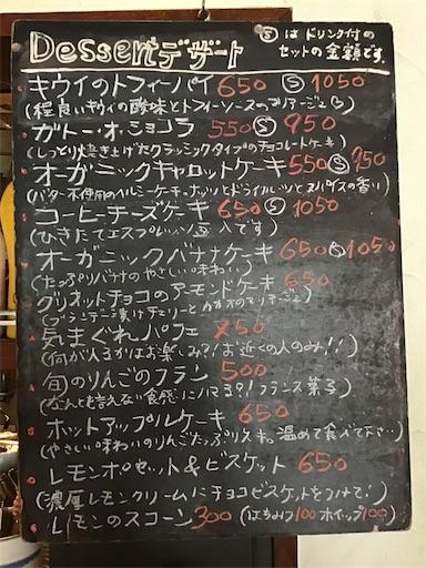 f:id:nil-cafe:20210119110337j:image