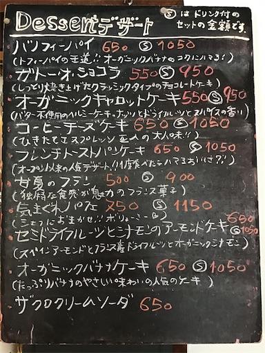 f:id:nil-cafe:20210510105848j:image
