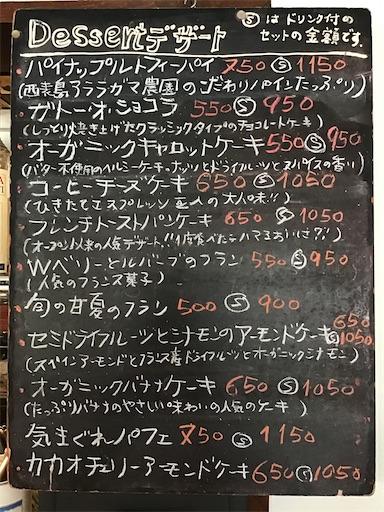 f:id:nil-cafe:20210515105334j:image