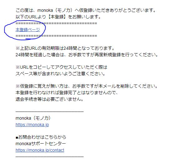 f:id:nils00:20181116114232p:plain