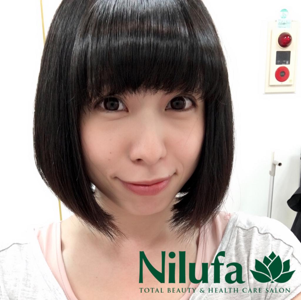 f:id:nilufa:20160816142618j:plain