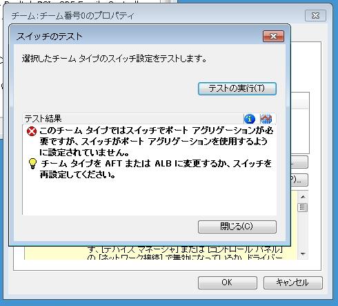 f:id:nimanpo:20120108033703j:image