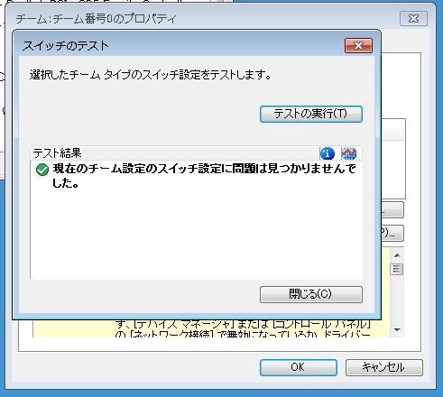 f:id:nimanpo:20120108042652j:image