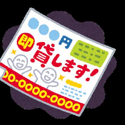 f:id:nimaosigoto:20210404220153p:plain