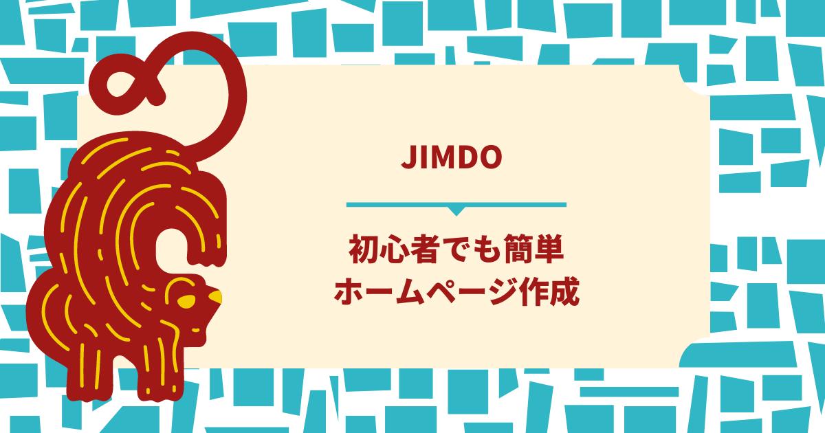 f:id:nimaosigoto:20210406111315p:plain