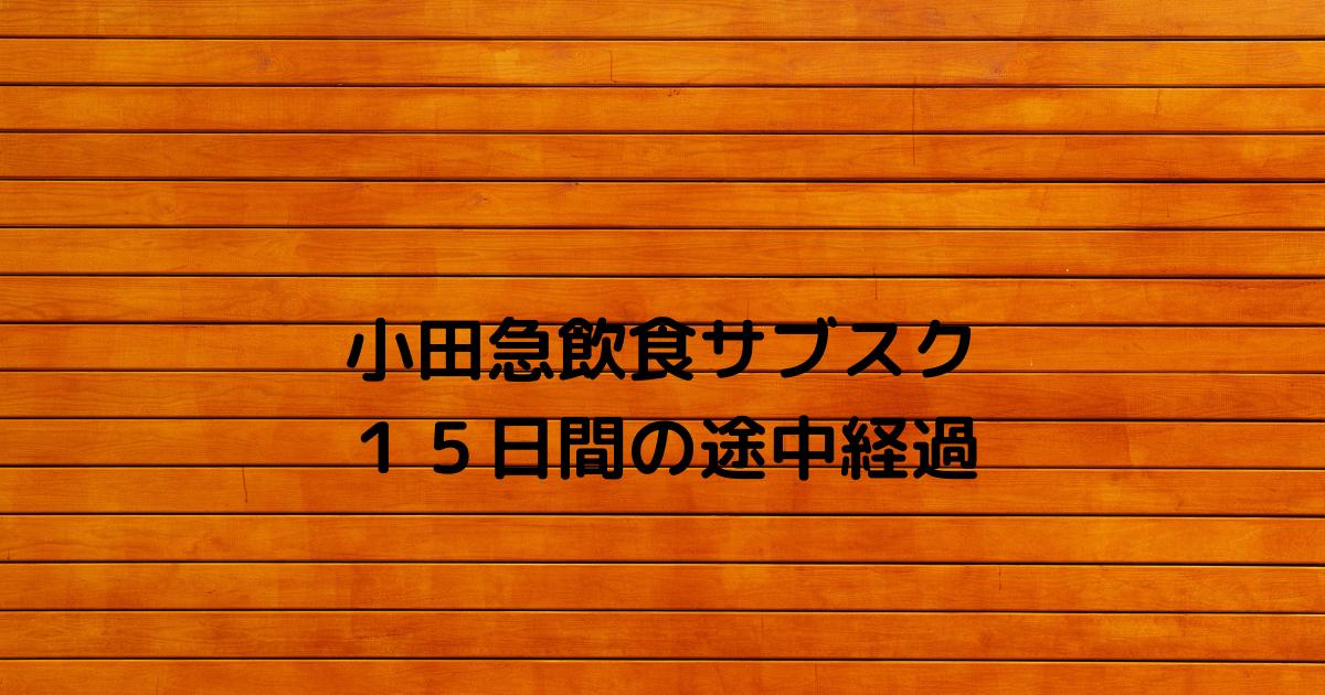 f:id:nimaosigoto:20210409012927p:plain