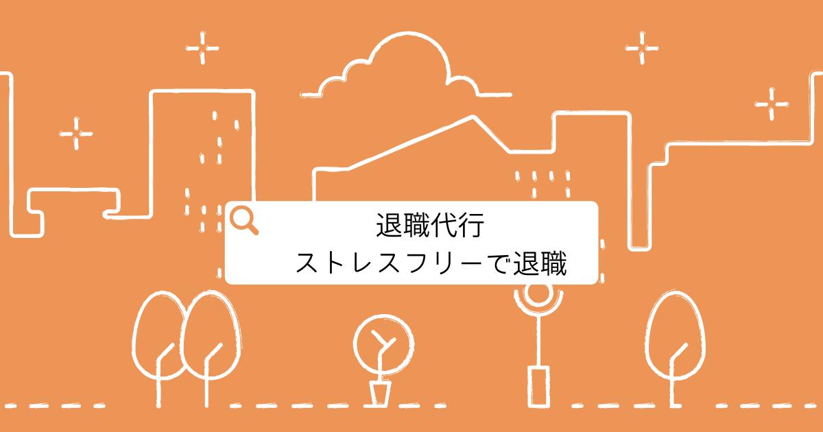 f:id:nimaosigoto:20210409131503p:plain