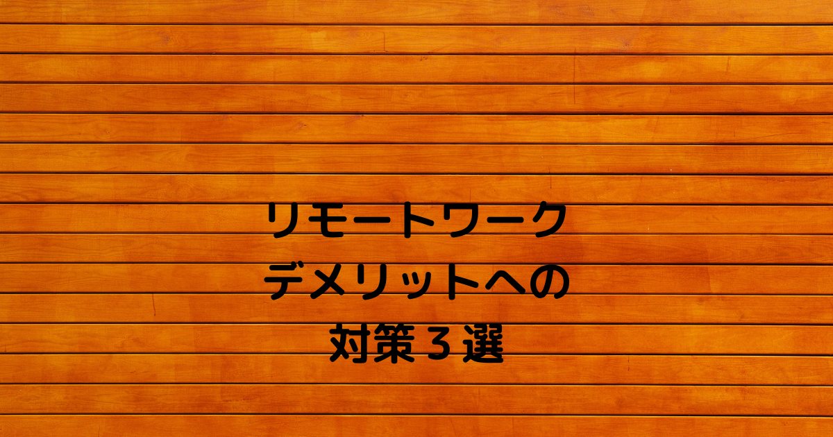 f:id:nimaosigoto:20210411114630p:plain