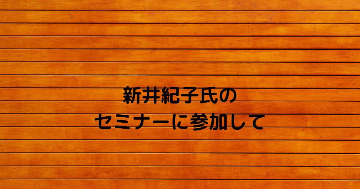f:id:nimaosigoto:20210430225144p:plain