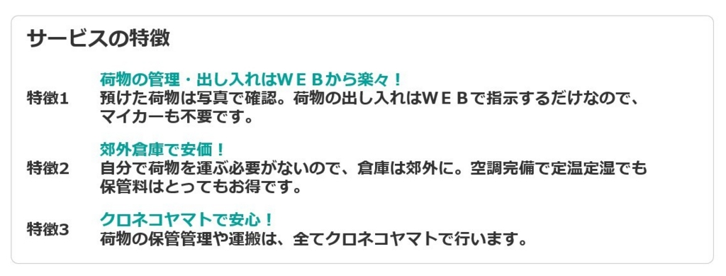 f:id:nimotu:20160124074844j:plain