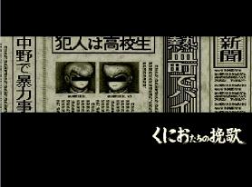 f:id:nimu200x:20170129201859p:plain