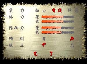 f:id:nimu200x:20170213233046p:plain