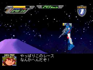 ザブングルTHEレースインアクション_ゲーム画面3