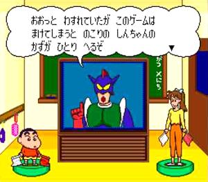 クレヨンしんちゃん嵐を呼ぶ園児_旗上げゲーム