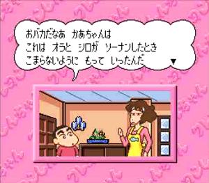 クレヨンしんちゃん嵐を呼ぶ園児_コント