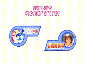 なんてっ探偵アイドル THE ジグソーパズル_ゲーム画面3