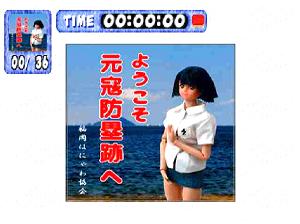 なんてっ探偵アイドル THE ジグソーパズル ゲーム画面5