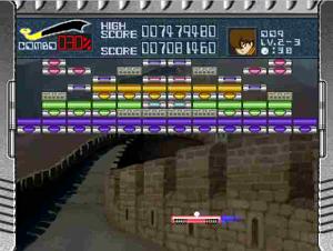 サイボーグ009 THE ブロックくずし ゲーム画面